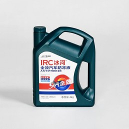 载冷剂冰河冷媒产品展示:汽车防冻液