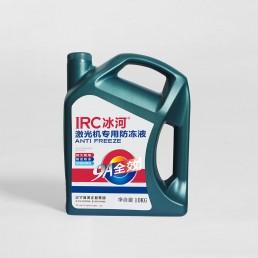 载冷剂冰河冷媒产品展示:激光切割机专用防冻液