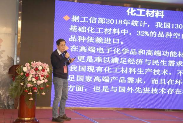中石化石油化工科学研究院教授级高级工程师 林民