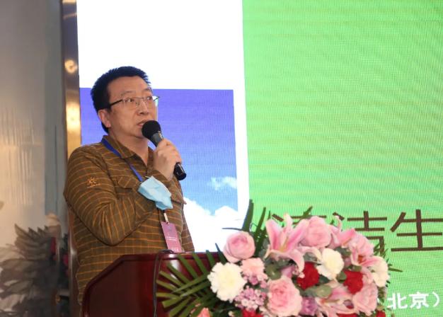 海泰明创(北京)科技有限公司 尹华 总经理
