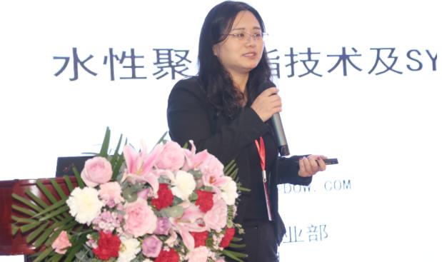 陶氏化学高级科学家 冯艳丽 博士