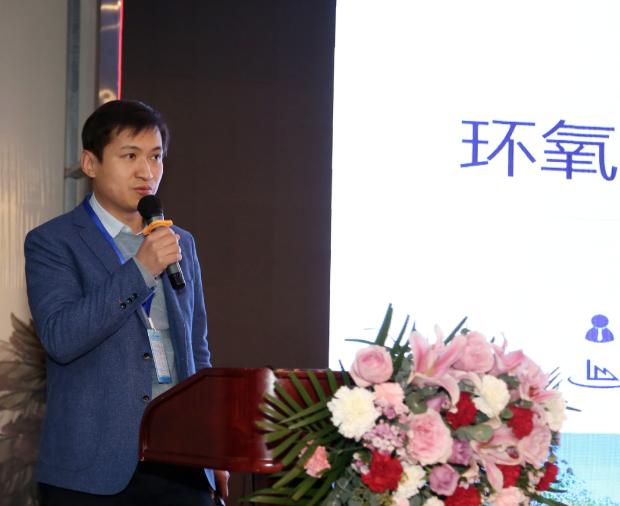 黎明化工研究设计院有限责任公司 沈冲 博士