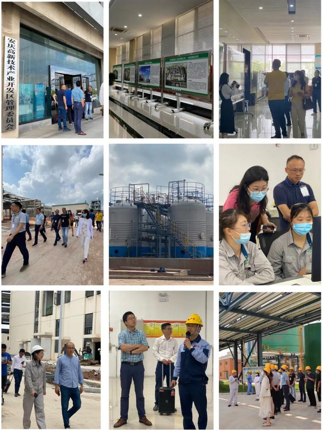 参观安庆高新技术产业开发区