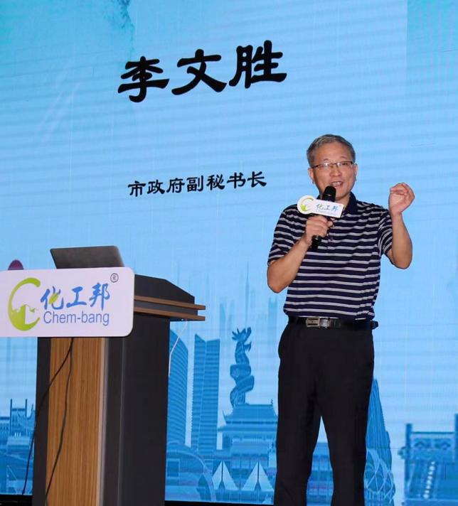 安庆市政府副秘书长李文胜