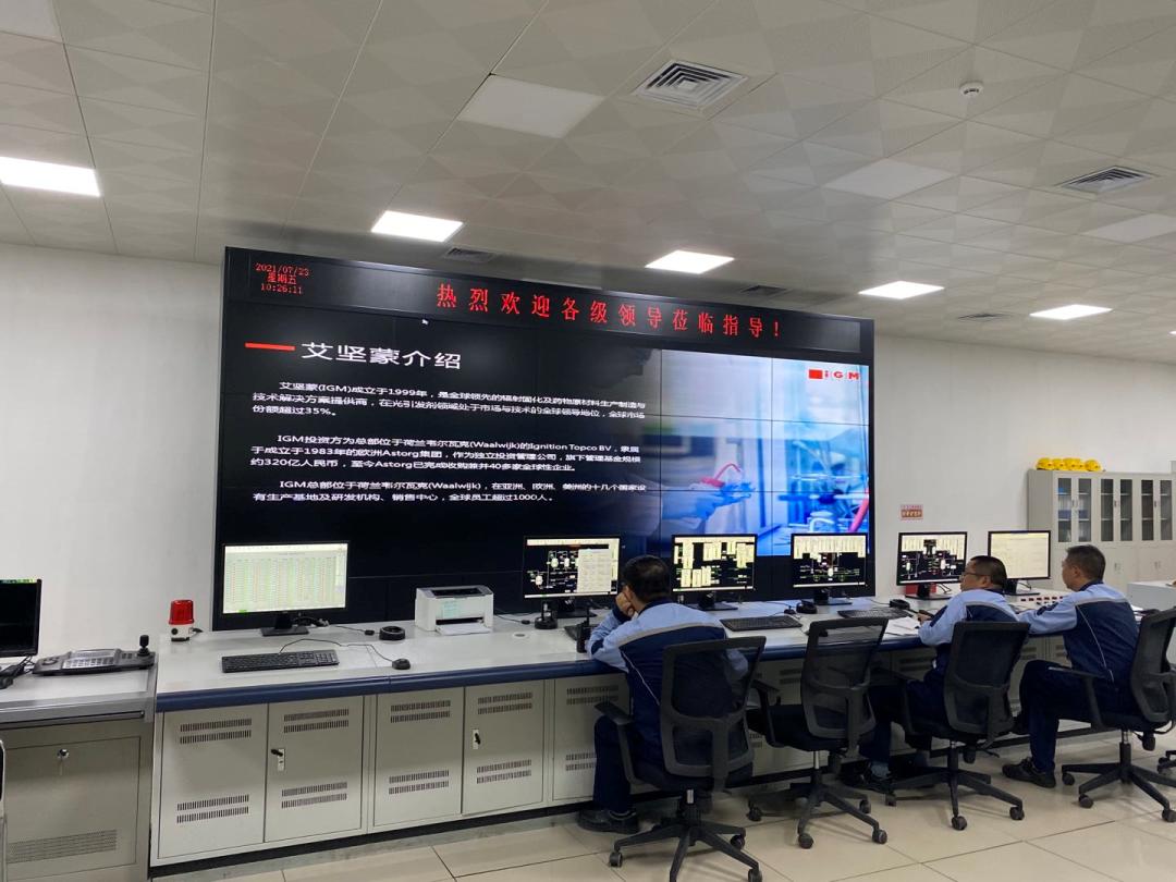 艾坚蒙(安庆)科技发展有限公司